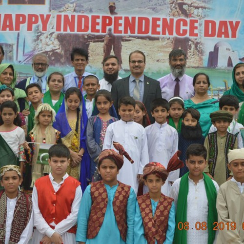 Independence-Day-2019