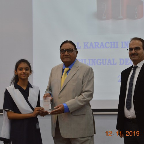 All Karachi Inter School Bilingual Declamation 2019