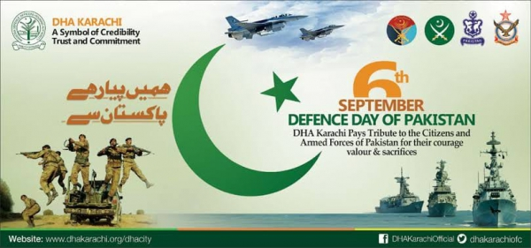 Defence Day - Closed Holiday -06 September