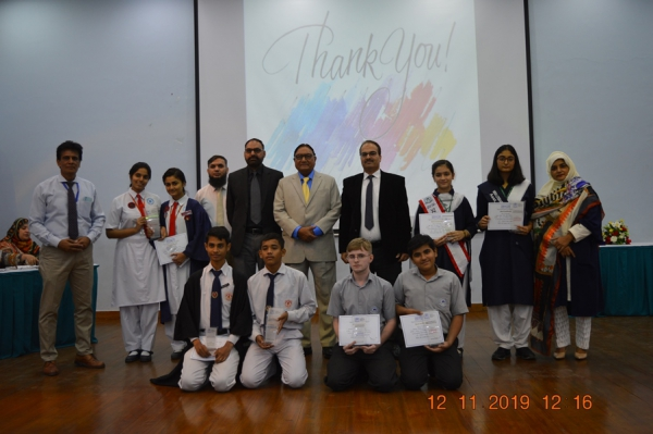ALL KARACHI INTER SCHOOL BILINGUAL DECLAMATION 2019  HELD ON 12-NOV-2019 AT DHACSS SKBZ CAMPUS KARACHI